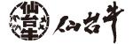 仙台牛銘柄推進協議会